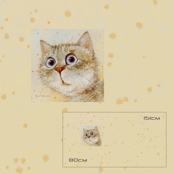 Fabrics/Animals/What Is It Bild 1